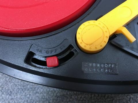 33回転か45回転を選択可能。再生する盤によって変える。
