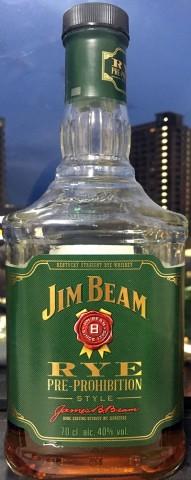 これがジムビーム・ライである。