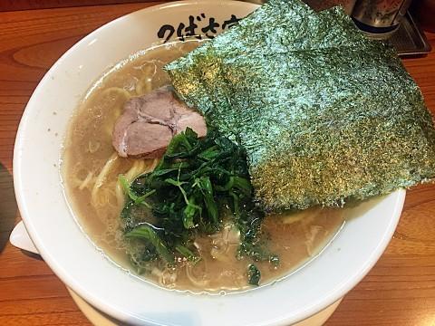 ラーメン(670円)